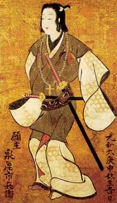 Christian Samurai